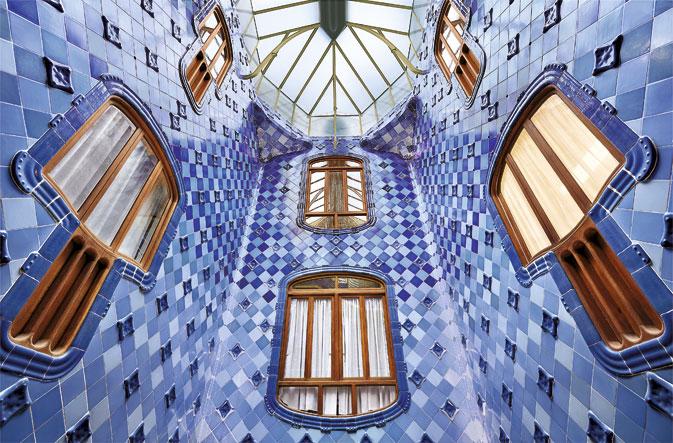 arquitectura mundial